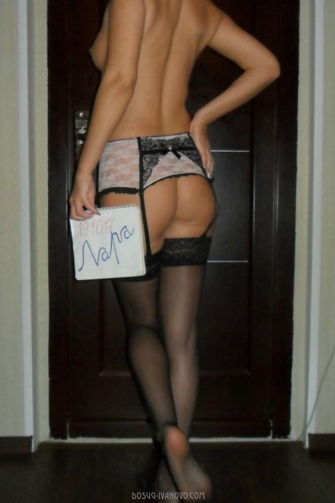 сайт проститутки иваново